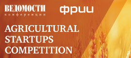 AGRICULTURAL STARTUPS COMPETITION
